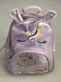 Metalikus kislány UNIKORNIS hátizsák